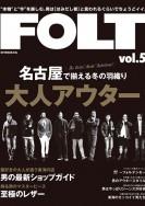 FOLT vol.5